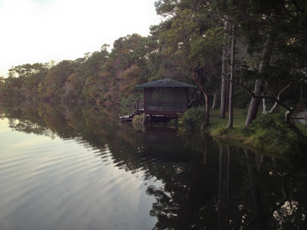 Myrtle Bead Boat House